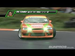 D1SL 2008 Rd.5 at Nihonkai Maze Circuit 1.