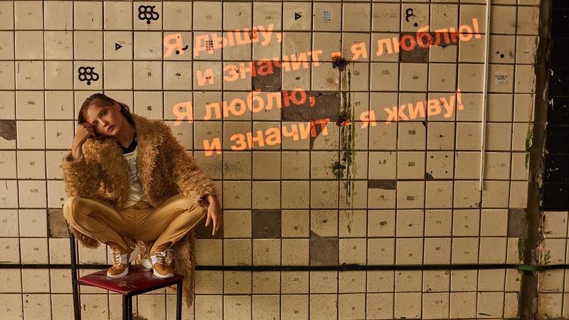 Молодые суперзвезды: Юлия Хлынина, гимнастки Аверины, Александр Кузнецов и Геворг в съемке Glamour