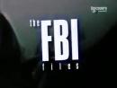 Архивы ФБР серия 41
