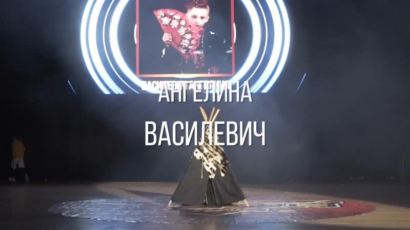 BIZON AWARDS 2018 | Василевич Ангелина
