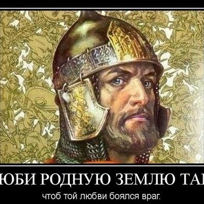 Геннадий Громов, 24 января , Кимры, id167539746