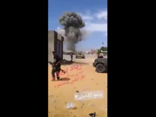 Libya - Multiple sources are sharing this footage showing an alleged LNA airstrike on GNA positions in Ain Zara.