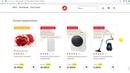 Акция интернет магазина М Видео скидки до 20 тысяч рублей на вторую покупку