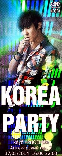 KOREA-PARTY 17/05 * клуб PHOENIX