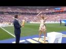 Наталья Водянова на пару с Филиппом Ламом участвовала в выносе на арену Лужников Кубка мира