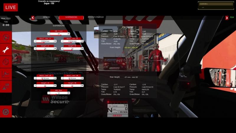 VK LIVE 3 Zandvoort @ I-SRC V8 Supercars - LIVE ONBOARD