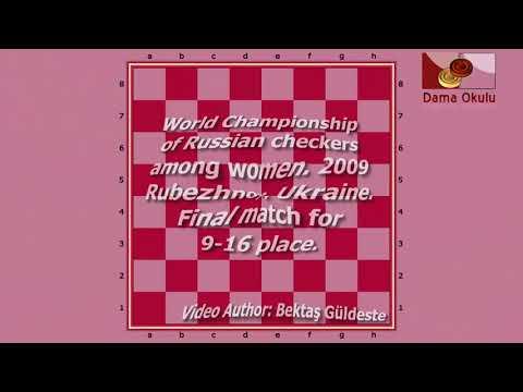 Platonova Irina (RUS) - Sarshaeva Zhanna (RUS). World Draughts-64_women-2009. Final.