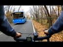 Бумажная просека - станция МЦК Белокаменная
