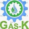 Установка газового оборудования(ГБО) Киров