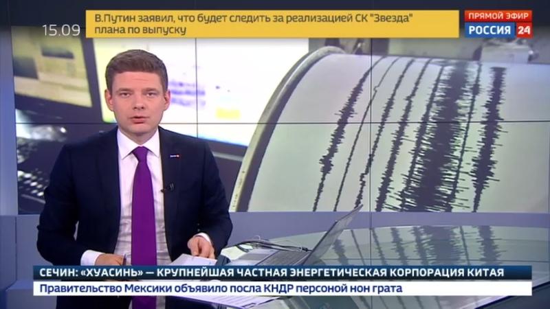 Новости на Россия 24 • Землетрясение в Мексике вызвало перебои с электричеством