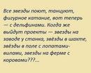 Полина Светикова фото #1