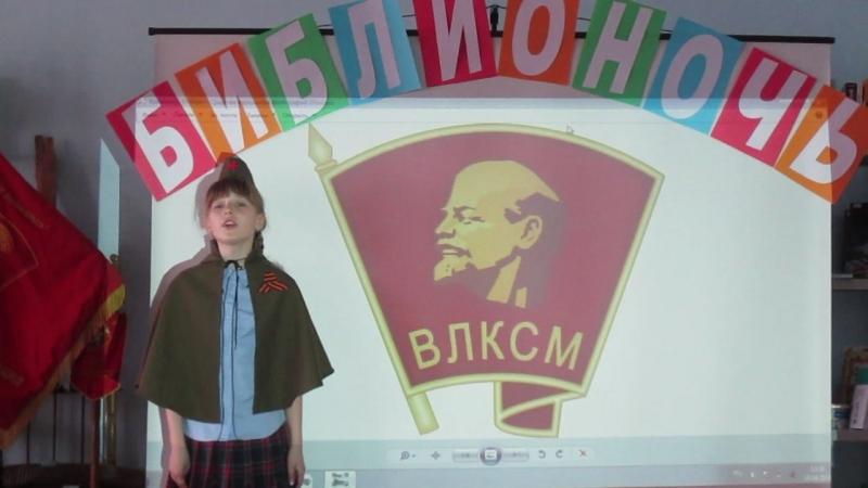 Корольчук Елизавета 11 лет с Печерское