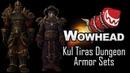 Kul Tiras Dungeon Armor Sets