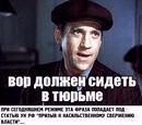 Александр Карпов фотография #13