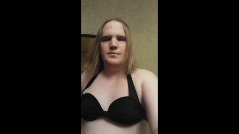 женюсь на амазонке без груди или выйду замуж за транса фтм