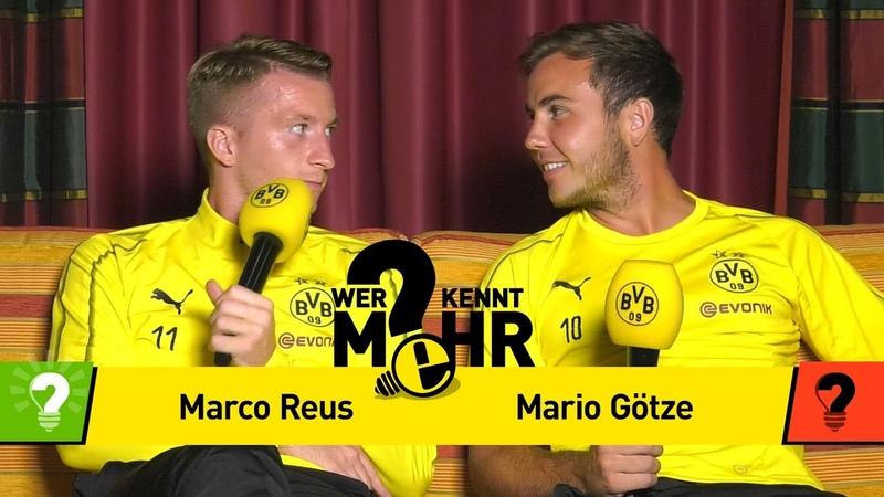 Marco Reus vs. Mario Götze | Who knows more