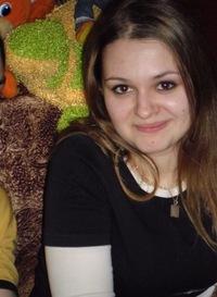 Анюта Вахмянина