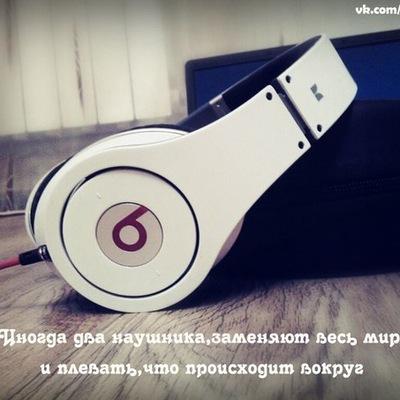 Паша Иванов, 28 июля , Уфа, id157413142