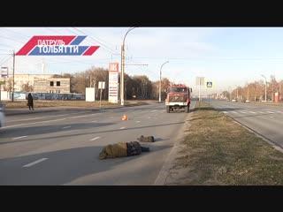 В Тольятти под колесами Volkswagen погиб  пенсионер