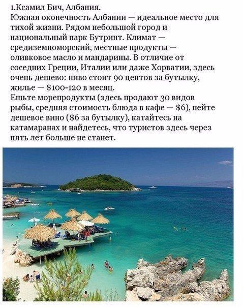 Фото №431208264 со страницы Юлии Ананьевой