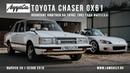Toyota Chaser GX61 Avante 1982