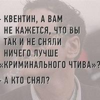 Stasich Lyalin, 11 мая , Якутск, id190805197