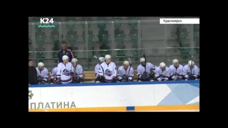 Хоккейный клуб Алтай завершил второй игровой день в рамках предсезонного турнира по хоккею памяти Валерия Харламова в Краснояр