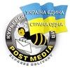POST MEDIA - служба курьерской доставки