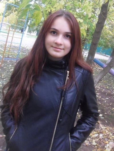 Эльза Ульянова, 25 апреля , Нижнекамск, id44869638