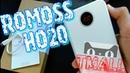 ROMOSS HO20 Обзор и Тест отличного Power Bank с Tmall Алиэкспесс