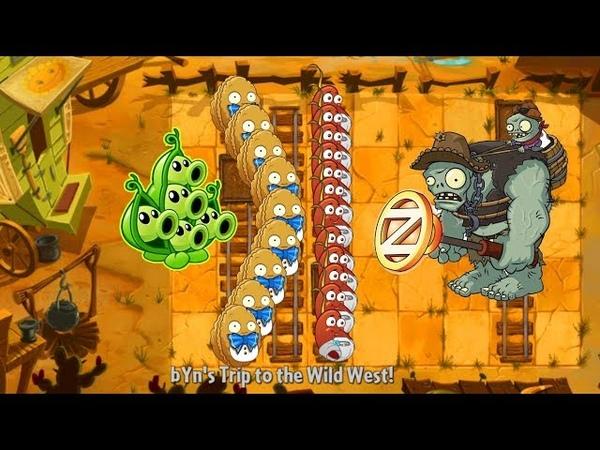 Chili Bean and Pea Pod vs wild west gargantuar - Pvz 2 Hack