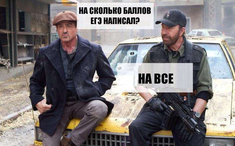 http://cs619731.vk.me/v619731808/aaea/TtbzGOf4T4g.jpg