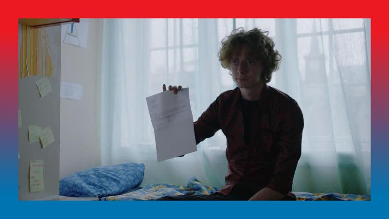 Lovleg (NRK), 10-я серия, 4-й отрывок Konsekvenser [Последствия]