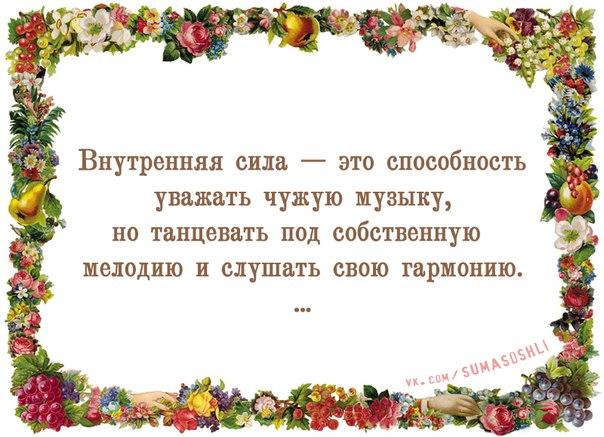http://cs543100.vk.me/v543100852/e329/UloYenTZ5rM.jpg