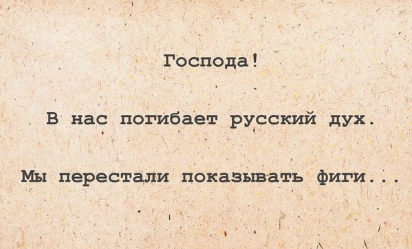 https://pp.vk.me/c543105/v543105530/99c5/oVxQ9uutTiE.jpg