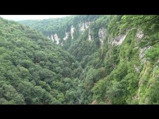 Каньон Окаце (Грузия)