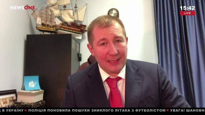 Сердюк вышестоящая власть переложила ответственность за потерю Крыма на Януковича 24 01 19