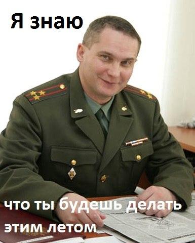 Вячеслав Давлетьянов |