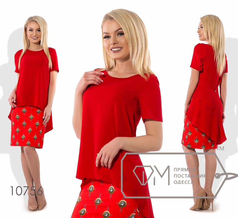 Платье  № 10756