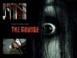 Проклятие  The Grudge