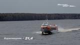 Речное пассажирское судно на подводных крыльях