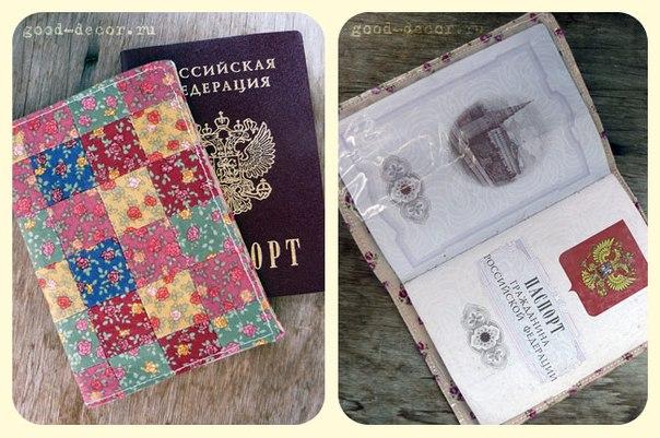 Как сделать своими руками паспорту