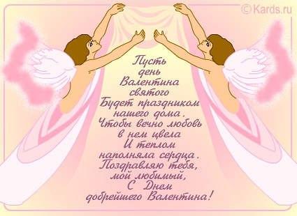 Поздравления голосовые за 10 рублей