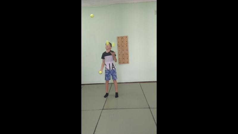 уроки жонглирования не проходят бесследно