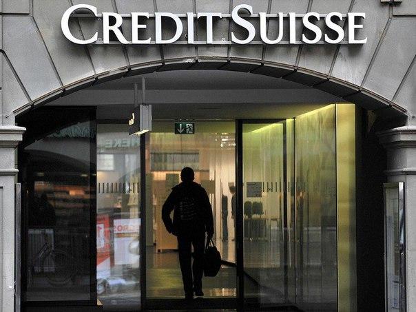 Уважаемые клиенты! Частный банк-инвестор выдает ссуды.Приоритетный в