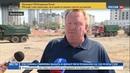 Новости на Россия 24 Волгоградское ВООПИиК объяснило зачем вырубили деревья в Парке вдов