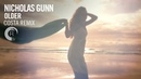 Vocal Trance Nicholas Gunn feat Alina Renae Older Costa Remix Lyrics