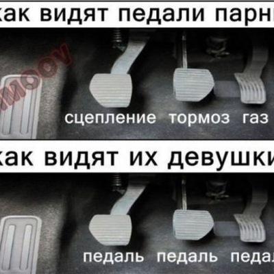 Дима Мосийчук, 1 января , Киев, id187493292