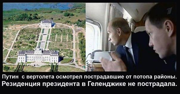Краснодарский край - Страница 5 G-ww6CUup5o