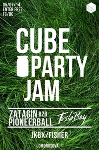 5/7 Zatagin & Pioneerball (Tesla Boy) @ CUBE BAR